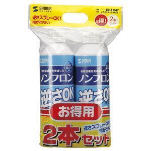 サンワサプライ エアダスター(逆さOKエコタイプ・2本セット) CD-31SET 返品種別A|joshin