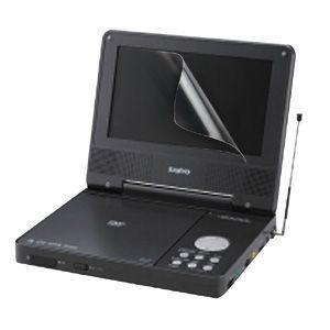 サンワサプライ 液晶保護フィルム(7.0型ワイドポータブルDVDプレーヤー対応) LCD-DVD1 返品種別A joshin