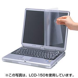 サンワサプライ 液晶保護フィルム(15.6型ワイド) LCD-156W 返品種別A joshin
