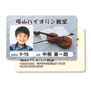 サンワサプライ インクジェット用IDカード(穴なし) JP-ID03 返品種別A|joshin