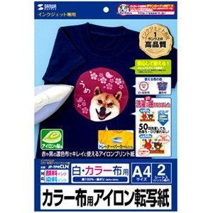サンワサプライ インクジェットカラー布用アイロンプリント紙 A4サイズ JP-TPRCLN 返品種別A|joshin