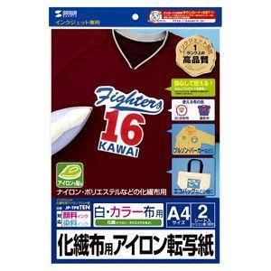 サンワサプライ インクジェット用 化繊布用 アイロンプリント紙(白・カラー・布用) JP-TPRTEN 返品種別A|joshin