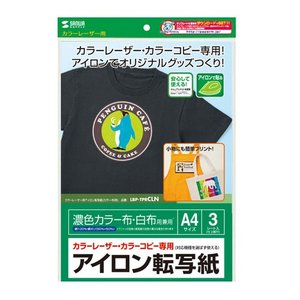 サンワサプライ カラーレーザー用アイロン転写紙(カラー布用) LBP-TPRCLN 返品種別A|joshin