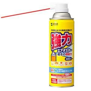 サンワサプライ エアダスター CD-29ECON 返品種別A|joshin