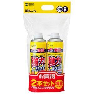 サンワサプライ エアダスター(増量タイプ/ 2本セット) CD-32SETN 返品種別A|joshin