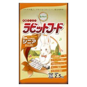 動物村ラビットフードシニア 2.5kg イースター YSラビツトフ-ドシニア2.5KG 返品種別B|joshin