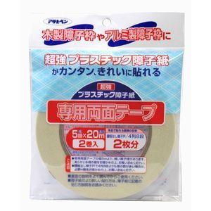 アサヒペン UV超強プラスチック障子紙テープ ...の関連商品2
