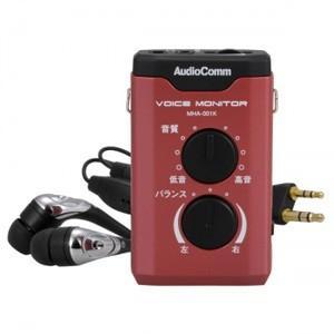 オーム ボイスモニター AudioComm OHM 集音器 MHA-001K 返品種別A joshin
