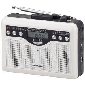 オーム デジタル録音ラジオカセット AudioComm OHM CAS-381Z(07-9886) ...