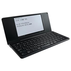 キングジム デジタルメモ「ポメラ」DM200(ブラック) DM200 返品種別A|joshin