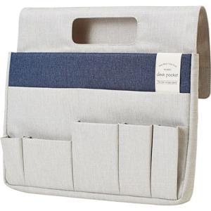 在庫状況:入荷次第出荷/◆引出しにつける新しい収納スペース◆ワーキングツールに合わせた8つのポケット...