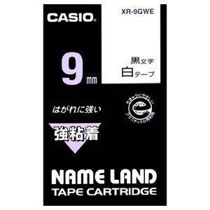 カシオ ネームランド用テープカートリッジ・強粘着テープ 白/ 黒文字 9mm XR-9GWE 返品種別A