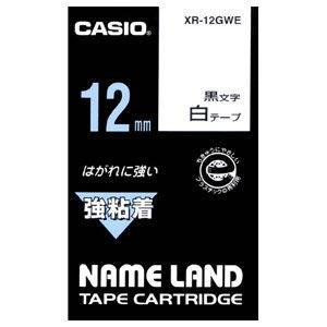 カシオ ネームランド用テープカートリッジ・強粘着テープ 白/ 黒文字 12mm XR-12GWE 返品種別A