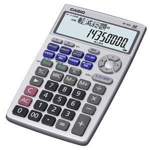 カシオ 金融電卓 12桁 BF-850 返品種別A|joshin