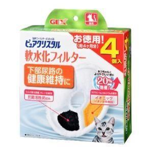 GEX ピュアクリスタル 軟水化 フィルター 4枚入 猫用 ジェックス ピユアクリスタルナンスイカフイルタネコ 返品種別A|joshin