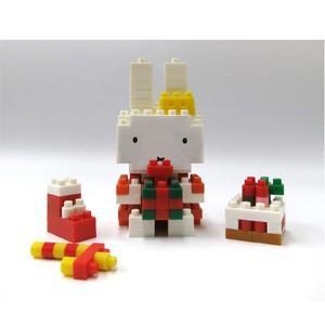 カワダ nanoblock(ナノブロック) クリスマスプレゼント ミッフィー(NBGC-003)ナノ...