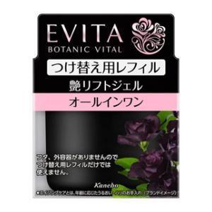 エビータ ボタニバイタル 艶リフトジェル エレガントローズの香り つけかえ用 カネボウ 返品種別A