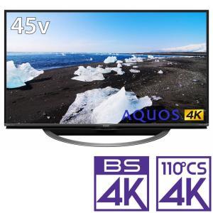 (標準設置 送料無料 Aエリアのみ) シャープ 45V型地上・BS・110度CSデジタル 4Kチューナー内蔵 LED液晶テレビ Android TV 機能搭載AQUOS 4K 4T-C45AL1 返品種別A|joshin