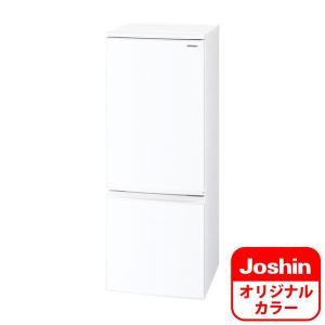 (標準設置 送料無料) シャープ 167L 2ドア冷蔵庫 SHARP つけかえどっちもドア 「SJ-D17E-S」 のJoshinオリジナルモデル SJ-C17E-W 一人暮らし 返品種別A|joshin