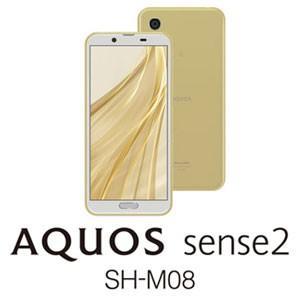 シャープ AQUOS(アクオス) sense2 SH-M08 アッシュイエロー 5.5インチ SIMフリースマートフォン SH-M08-Y 返品種別B|joshin