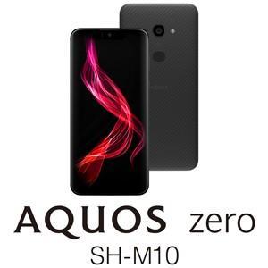 SHARP(シャープ) AQUOS(アクオス) zero SH-M10 6.2インチ SIMフリース...
