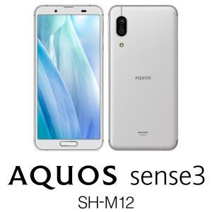 SHARP(シャープ) AQUOS(アクオス) sense3 SH-M12(シルバーホワイト)- S...