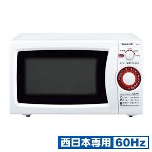 シャープ (西日本専用・60Hz)電子レンジ 20L ホワイト系 SHARP RE-T3-W6 返品種別A joshin