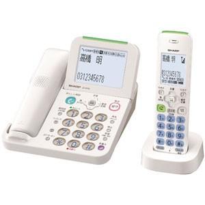 シャープ デジタルコードレス電話機(子機1台)ホワイト系 JD-AT85CL 返品種別A|joshin