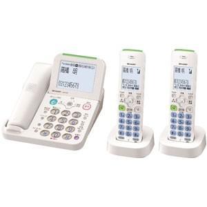 シャープ デジタルコードレス電話機(子機2台)ホワイト系 JD-AT85CW 返品種別A|joshin