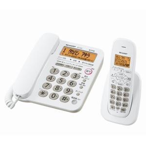 シャープ デジタルコードレス電話機(子機1台)ホワイト系 SHARP JD-G32CL 返品種別A|joshin