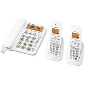シャープ デジタルコードレス電話機(子機2台)ホワイト系 SHARP JD-G32CW 返品種別A|joshin