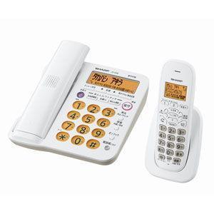シャープ デジタルコードレス電話機(子機1台)ホワイト系 SHARP JD-G56CL 返品種別A|joshin