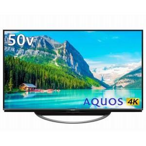 (標準設置 送料無料 Aエリアのみ) シャープ 50V型地上・BS・110度CSデジタル 4K対応 LED液晶テレビ Android TV 機能搭載4K対応AQUOS 4T-C50AM1 返品種別A|joshin