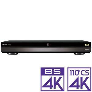 シャープ 2TB HDD/ 3チューナー搭載 ブルーレイレコーダー4Kチューナー内蔵4K Ultra HDブルーレイ再生対応 SHARP AQUOS(アクオス) アクオス 4B-C20AT3 返品種別A|joshin