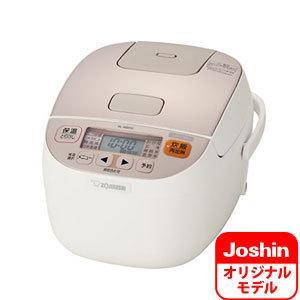 象印 マイコン炊飯ジャー(3合炊き) ホワイト ZOJIRUSHI 極め炊き NL-BB05のJoshinオリジナルモデル NL-BB05C-W 返品種別A|joshin