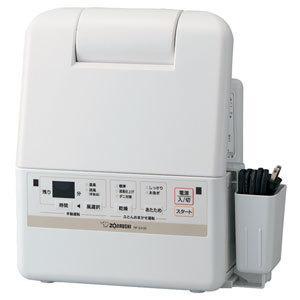 象印 布団乾燥機(ホワイト) ZOJIRUSHI スマートドライ RF-EA20-WA 返品種別A