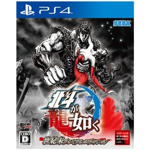 セガゲームス (特典付)(PS4)北斗が如く 世紀末プレミアムエディション 返品種別B|joshin
