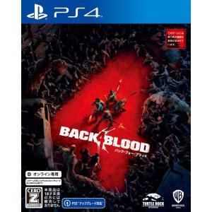 WB Games (PS4)バック・フォー・ブラッド 通常版(オンライン専用) 返品種別B Joshin web