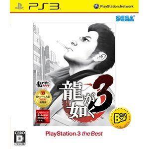 セガ (PS3)龍が如く3 PlayStation 3 the Best 返品種別B|joshin