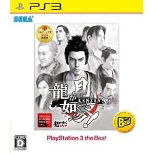 セガ (PS3)龍が如く 見参! PlayStation 3 the Best 返品種別B|joshin