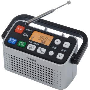 在庫状況:入荷次第出荷/◆テレビの音声が聴けるラジオ◆迷わず押せる視認性の高い操作部◆しっかり握れる...