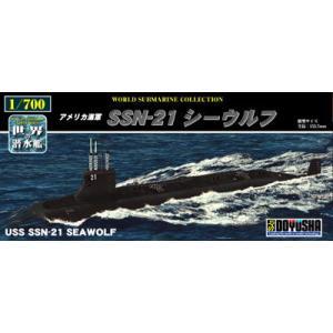 童友社 (再生産)1/ 700 世界の潜水艦 No.3 アメリカ海軍 SSN-21 シーウルフ(WS...