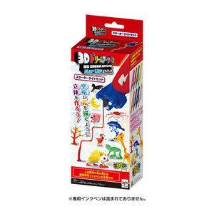 メガハウス 3Dドリームアーツペン エアーアッ...の関連商品3