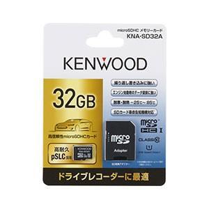 ケンウッド ドライブレコーダー用 microSDHCメモリーカード 32GB Calss10 UHS-I対応 KENWOOD KNA-SD32A 返品種別A|joshin
