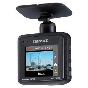 ケンウッド ディスプレイ搭載ドライブレコーダーGPS搭載 KENWOOD DRV-340 返品種別A|joshin