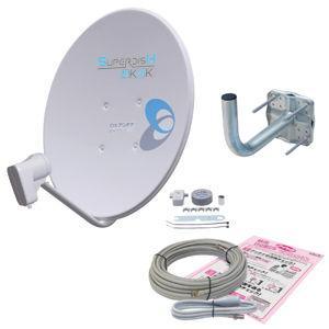DXアンテナ 4K・8K衛星放送対応 BS・110°CSアンテナセット(インジケーター付き) BC453SCK 返品種別A|joshin