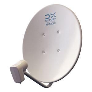 DXアンテナ 4K・8K衛星放送対応 BS・110°CSアンテナ (WEB専用モデル) BC45AS 返品種別A|joshin