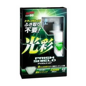 ソフト99 PRISM SHIELD 220ml...の商品画像