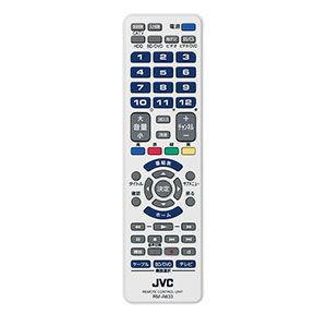 JVC 多機能リモコン(ホワイト) RM-A633-W 返品種別A|joshin