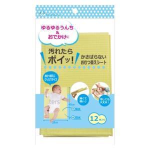 使い捨ておむつ替えシート12枚 日本パフ (新生児〜)ツカイステオムツカエシ-ト 返品種別A|joshin